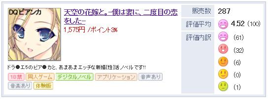 c80_dl_hyouka.jpg