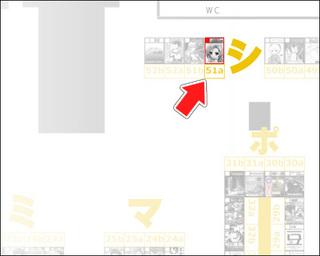 c84サークルマップ.jpg